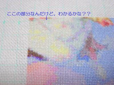 d0036748_9434079.jpg