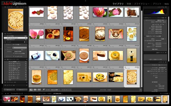 Adobe Lightroom勉強会・デジタル写真の処理_a0003650_23122075.jpg