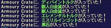 b0072251_19234729.jpg