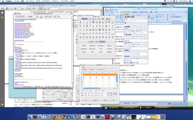 つかえるrdesktop_c0064553_23402257.jpg