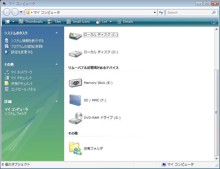 b0064554_2551821.jpg