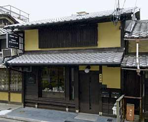 京都市下京区の建築家 荒川晃嗣氏が事務所を移転されました。_c0093754_13154158.jpg