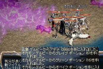 d0046156_2011223.jpg