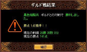 e0101858_16471268.jpg