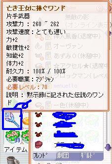 f0122471_19141224.jpg