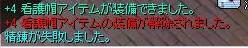 f0042085_15134993.jpg