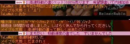 f0127202_110442.jpg