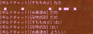 d0101503_1814305.jpg
