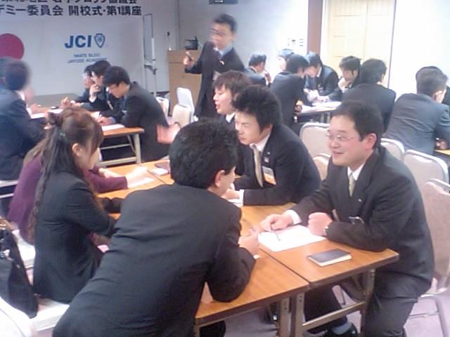 第24期JCアカデミー開校式_e0075103_16511443.jpg