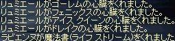 e0112405_948634.jpg