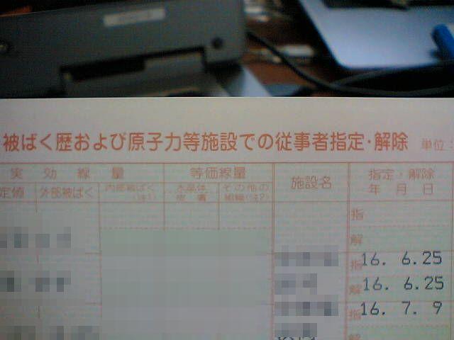 f0083108_15381219.jpg