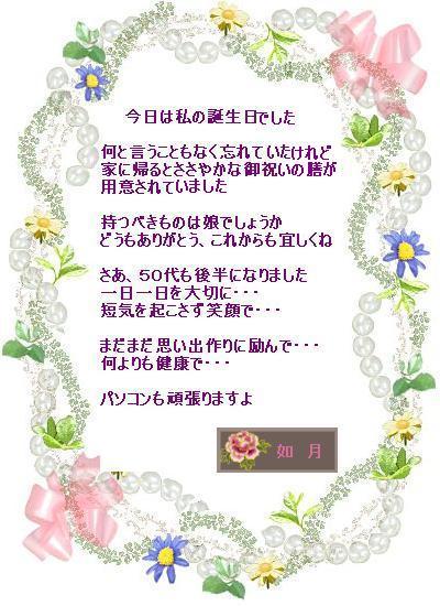 f0083610_236275.jpg