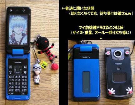 b0018017_4515672.jpg