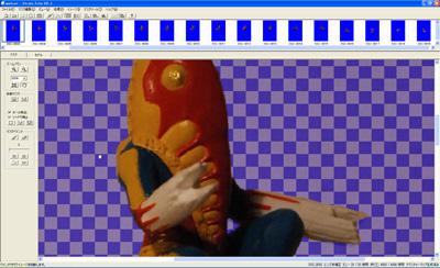 新兵器 STRATA FOTO 3D_a0070518_0471099.jpg