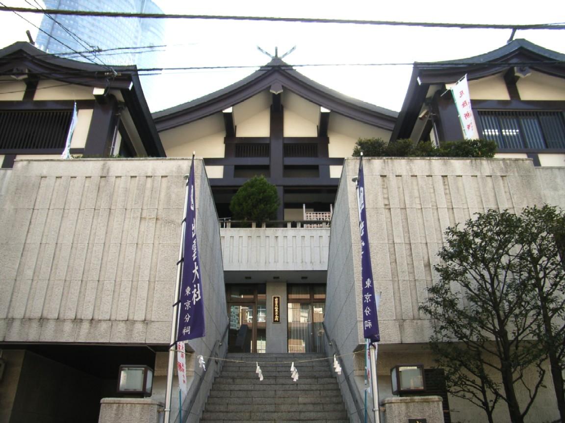 六本木 三角歩き_d0091021_032496.jpg
