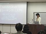 NRのための「食コーチング」入門 in 大阪_d0046025_2232191.jpg