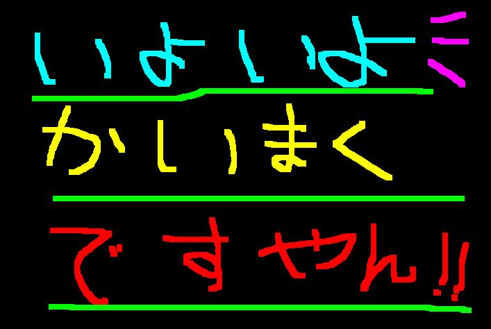 f0056935_20131842.jpg