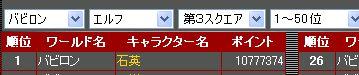 a0052536_0233748.jpg