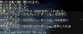 b0010543_825045.jpg