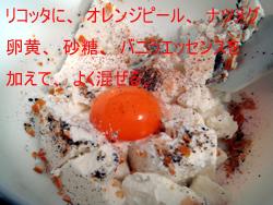 d0009843_1417320.jpg