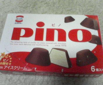 ピノおぃちぃ_e0114246_1623812.jpg