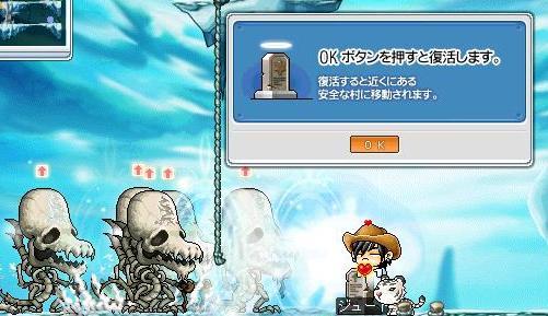 f0032647_20442932.jpg