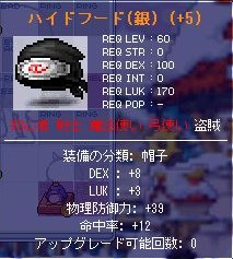 a0079148_3325114.jpg