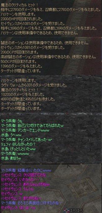 d0080448_18572162.jpg