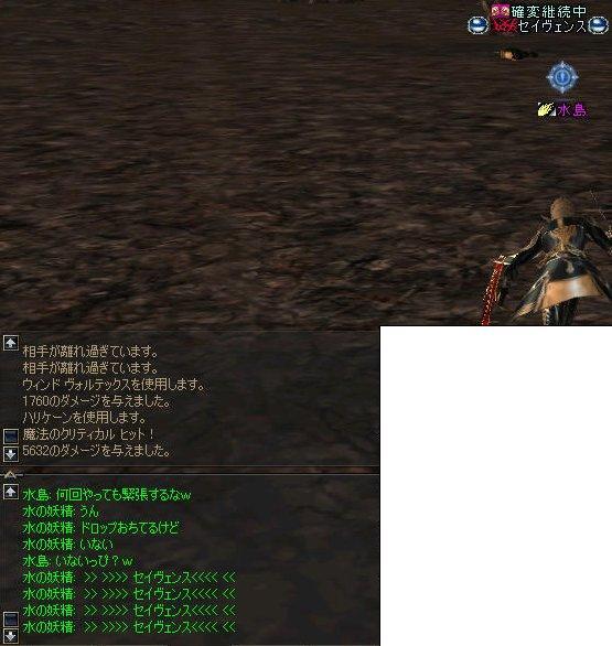 d0080448_2063669.jpg
