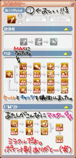 b0087451_014675.jpg