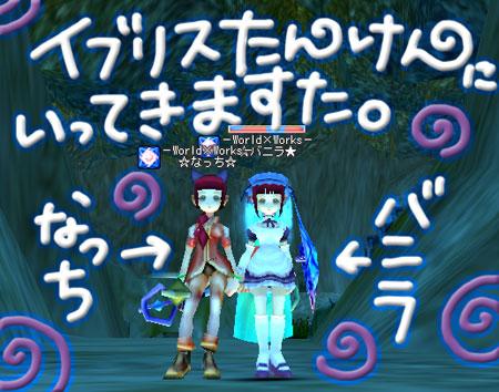 b0087451_03433.jpg