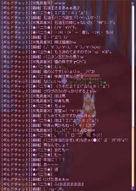 b0087451_0722.jpg