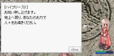 e0105857_1018329.jpg