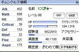 f0091459_448785.jpg