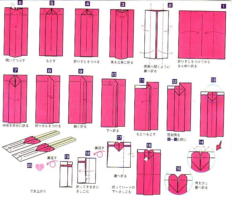 すべての折り紙 折り紙 マジックボール 折り方 : 折り 方