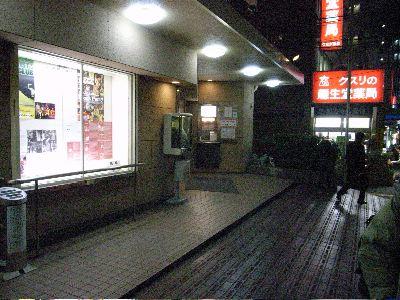 b0061965_2242127.jpg