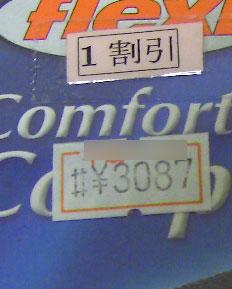 c0011766_954026.jpg