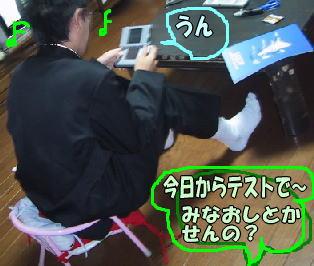 f0082367_18155148.jpg