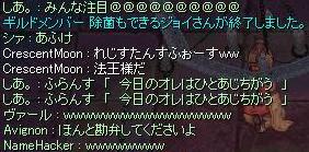 f0073578_9364984.jpg