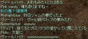 f0073578_9545838.jpg