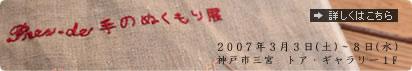e0047982_2201289.jpg