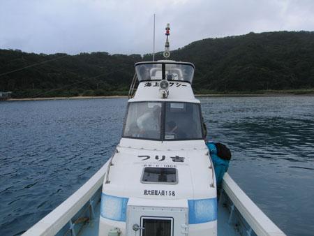 海上タクシー「つり吉」さん_e0028387_2022979.jpg