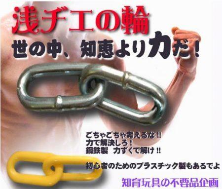 f0034588_5382037.jpg