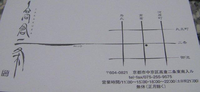 f0106190_19441277.jpg