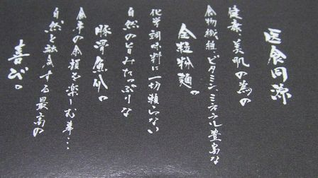 f0106190_1944340.jpg