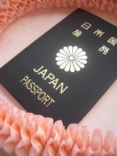 明日からハワイへ行きます_c0083904_8331383.jpg