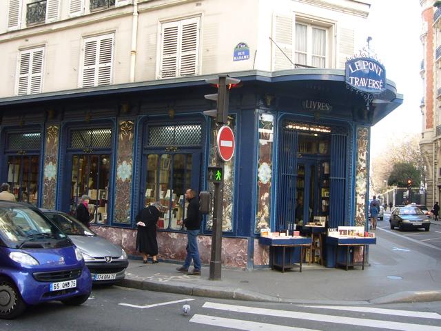 ■街角の本屋(PARIS)_a0008105_17161086.jpg