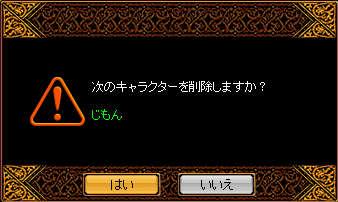 b0078805_1221039.jpg
