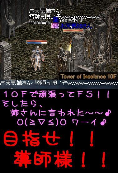 f0072010_5104089.jpg