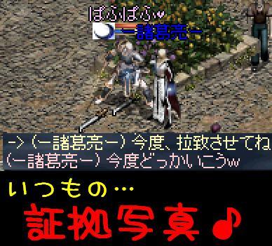 f0072010_5151836.jpg